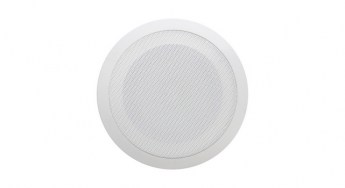 Ecler eIC51-F Fast-mounting In-ceiling Loudspeaker Front lr8