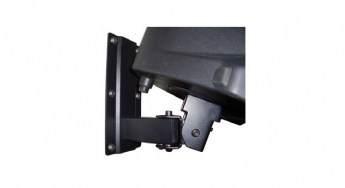 Ecler-SR8-wall-mount-bracket-lr